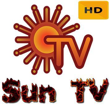 Скачать sun tv на андроид