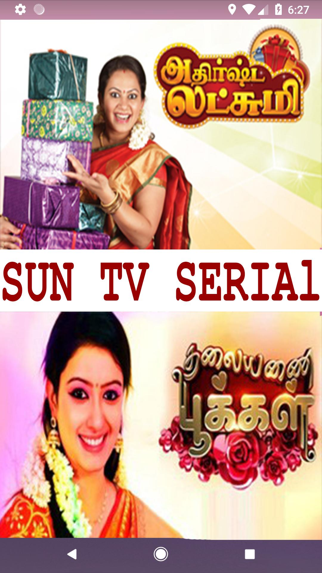 Sun TV HD for Android - APK Download