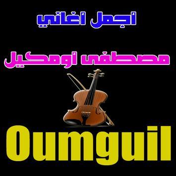 مصطفى أومكيل poster