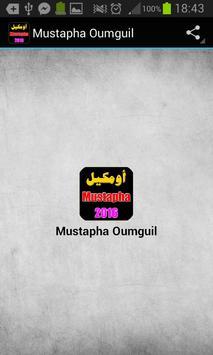 مصطفى أومكيل screenshot 1