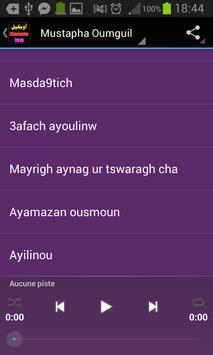 مصطفى أومكيل screenshot 4