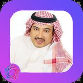 Songs of Aseel Abou Bakr Lamony icon