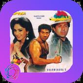 Songs Hindi Old icon