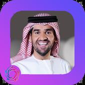 Songs of Hussein Al Jasmi icon
