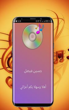 Songs of Hussein Faisal poster