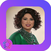 Songs of Nawal Al Kuwaiteh icon