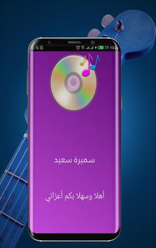 Songs of Samira Said poster