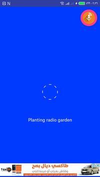 Radio World Garden apk screenshot
