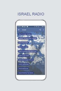 Israel Radio screenshot 1