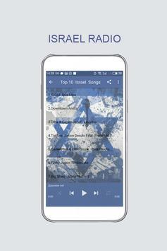 Israel Radio screenshot 2