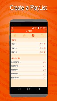 MusicTOP - Free Music apk screenshot