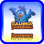 Galinha Pintadinha icon