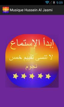 روائع حسين الجسمي كاملة poster