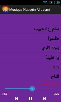 روائع حسين الجسمي كاملة screenshot 2