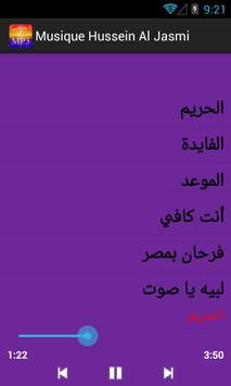 روائع حسين الجسمي كاملة screenshot 3