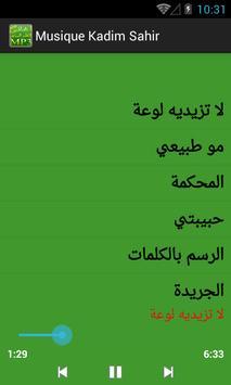 music Kadim Sahir mp3,أغاني كاظم الساهر كاملة screenshot 3