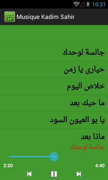 music Kadim Sahir mp3,أغاني كاظم الساهر كاملة screenshot 2