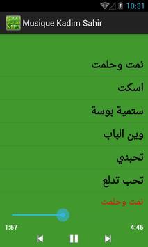 music Kadim Sahir mp3,أغاني كاظم الساهر كاملة screenshot 4