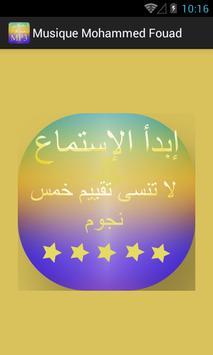 music Mohammed Fouad  2017 , أغاني محمد فؤاد كاملة poster