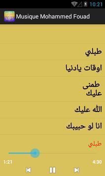 music Mohammed Fouad  2017 , أغاني محمد فؤاد كاملة screenshot 2