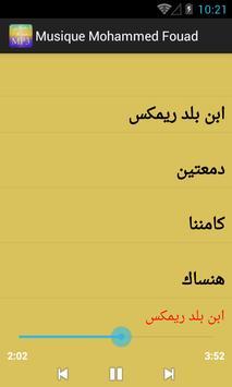 music Mohammed Fouad  2017 , أغاني محمد فؤاد كاملة screenshot 4