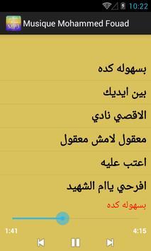music Mohammed Fouad  2017 , أغاني محمد فؤاد كاملة screenshot 5