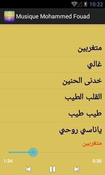 music Mohammed Fouad  2017 , أغاني محمد فؤاد كاملة screenshot 6