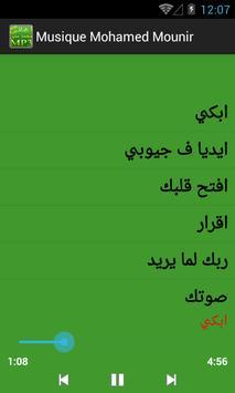 أغاني محمد منير ٢٠١٨ mp3 أغاني محمد منير ٢٠١٨ mp3 ...