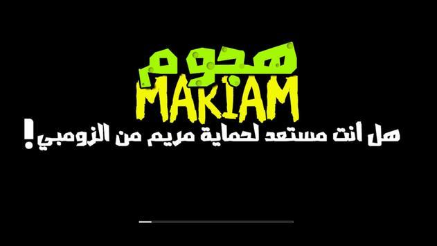 لعبة هجوم مريم poster