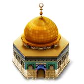 ইসলাম ধর্ম গ্রহন icon