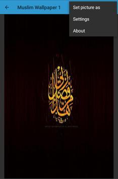 Muslim Wallpaper screenshot 3