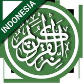 Al Quran Indonesia 📖 icon