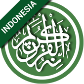 Al Quran Bahasa Indonesia icon
