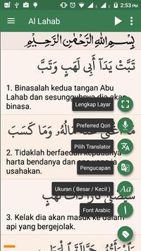 Al Quran Bahasa Indonesia screenshot 1