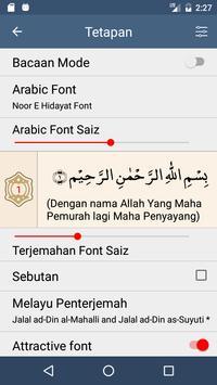 Al Quran Melayu apk screenshot