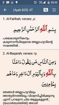 Quran Meaning In Malayalam - Gambar Islami