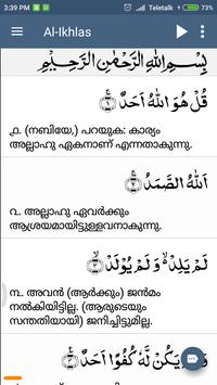 Quran Malayalam for Android - APK Download