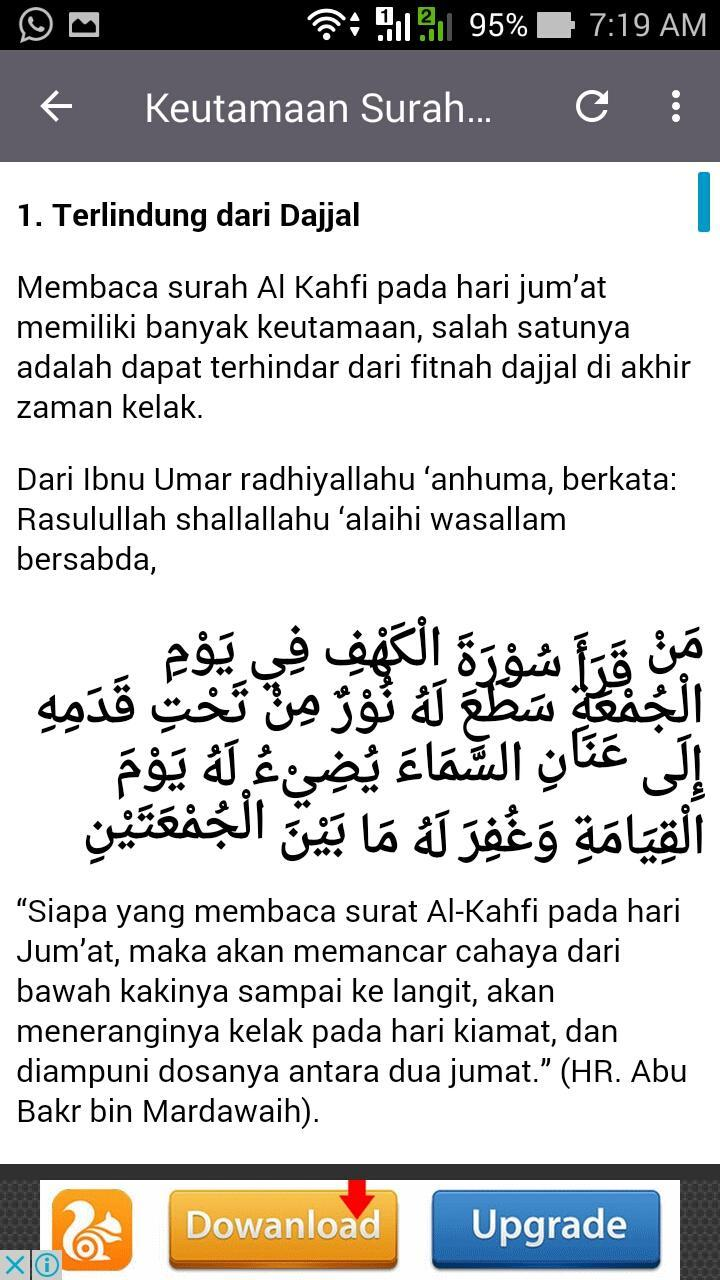 Surat Al Kahfi Mp3 Dan Terjemahan Für Android Apk