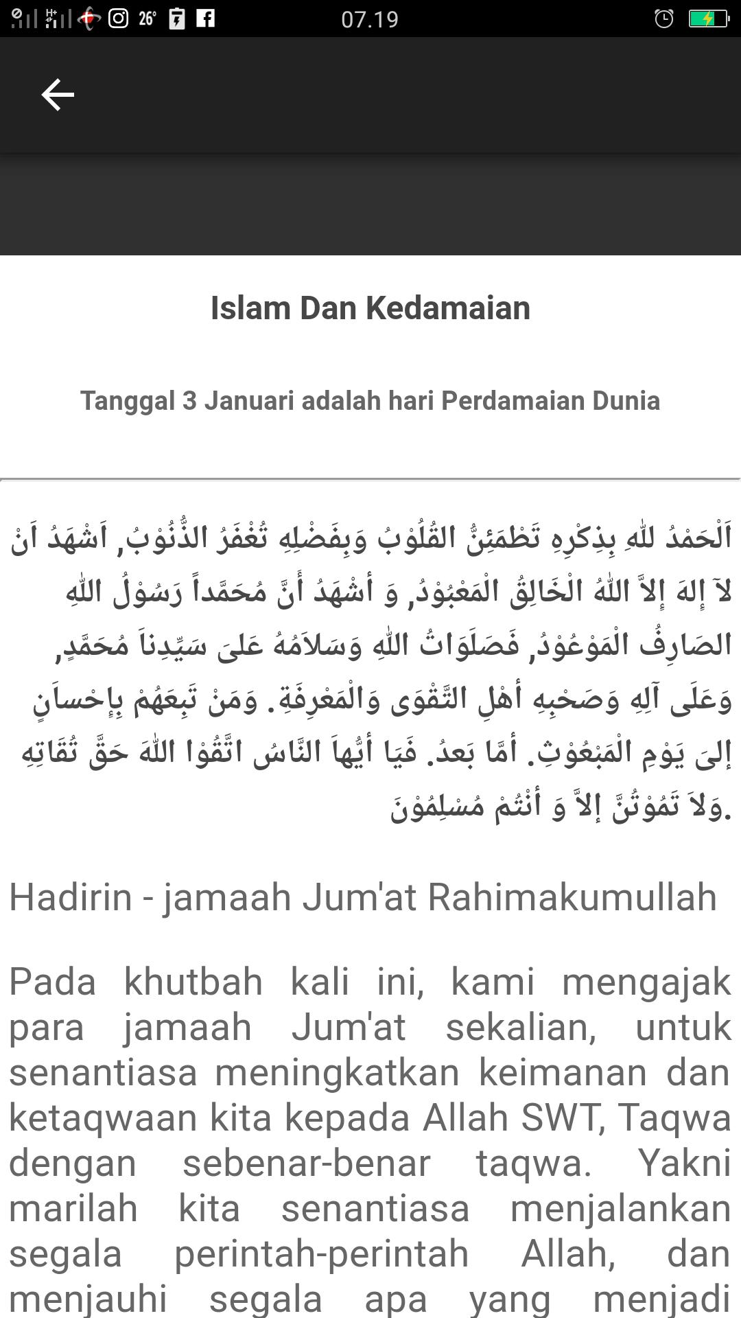 Khutbah Jumat Lengkap Full For Android Apk Download