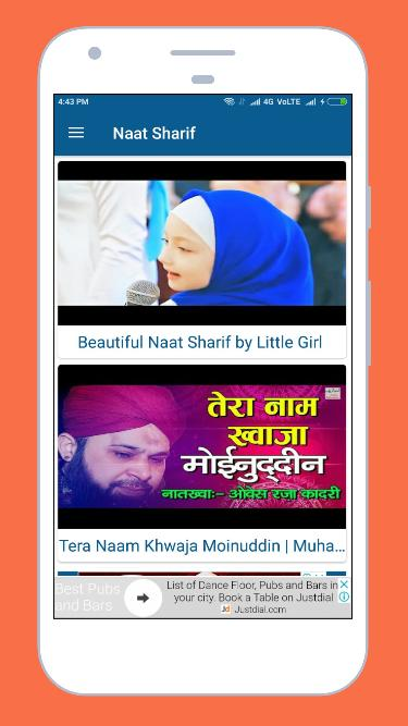 Naat Sharif - Milad Sharif : Naat Video for Android - APK