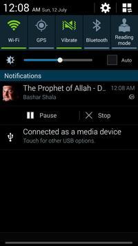 Bashar Shala - Lectures apk screenshot