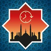 تطبيق المؤذن - مواقيت الصلاة icon