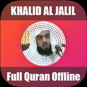 Khalid Al Jalil - Offline & Full Quran icon