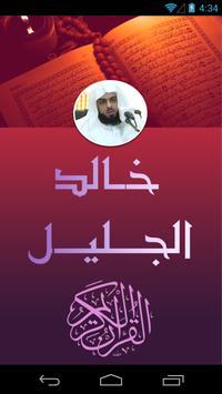 Khalid Al Jalil - Offline & Full Quran poster