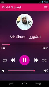 Khalid Al Jalil - Offline & Full Quran screenshot 1