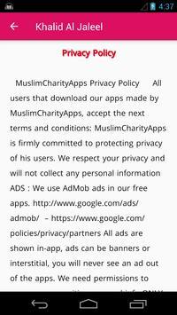Khalid Al Jalil - Offline & Full Quran screenshot 5
