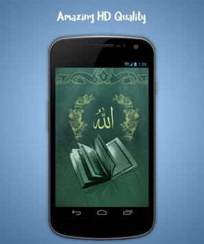 Muslim Live Wallpaper screenshot 2