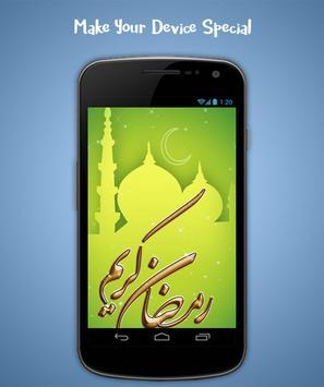 Muslim Live Wallpaper screenshot 4
