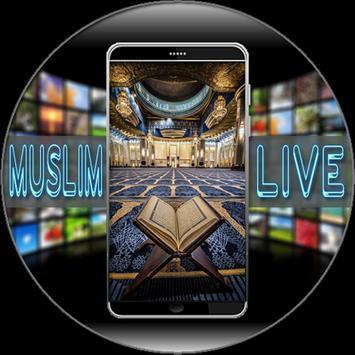 Muslim Live Wallpaper screenshot 6