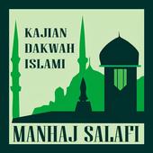 Kajian Islami Manhaj Salafi icon